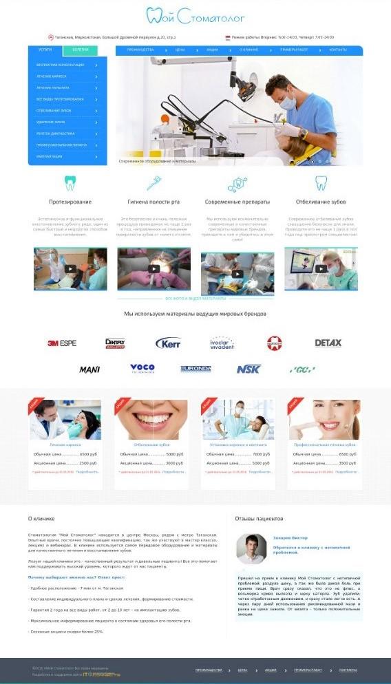 www.moi-stomatolog.ru