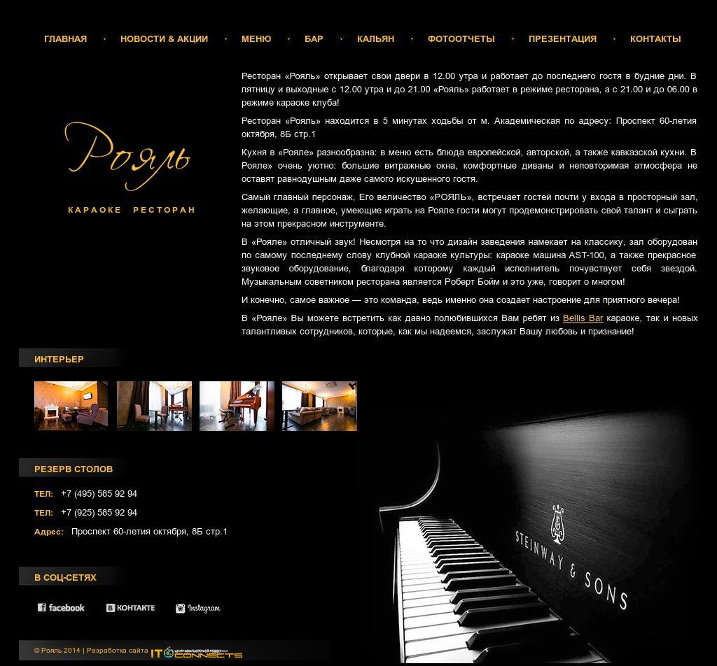 www.piano-hall.ru