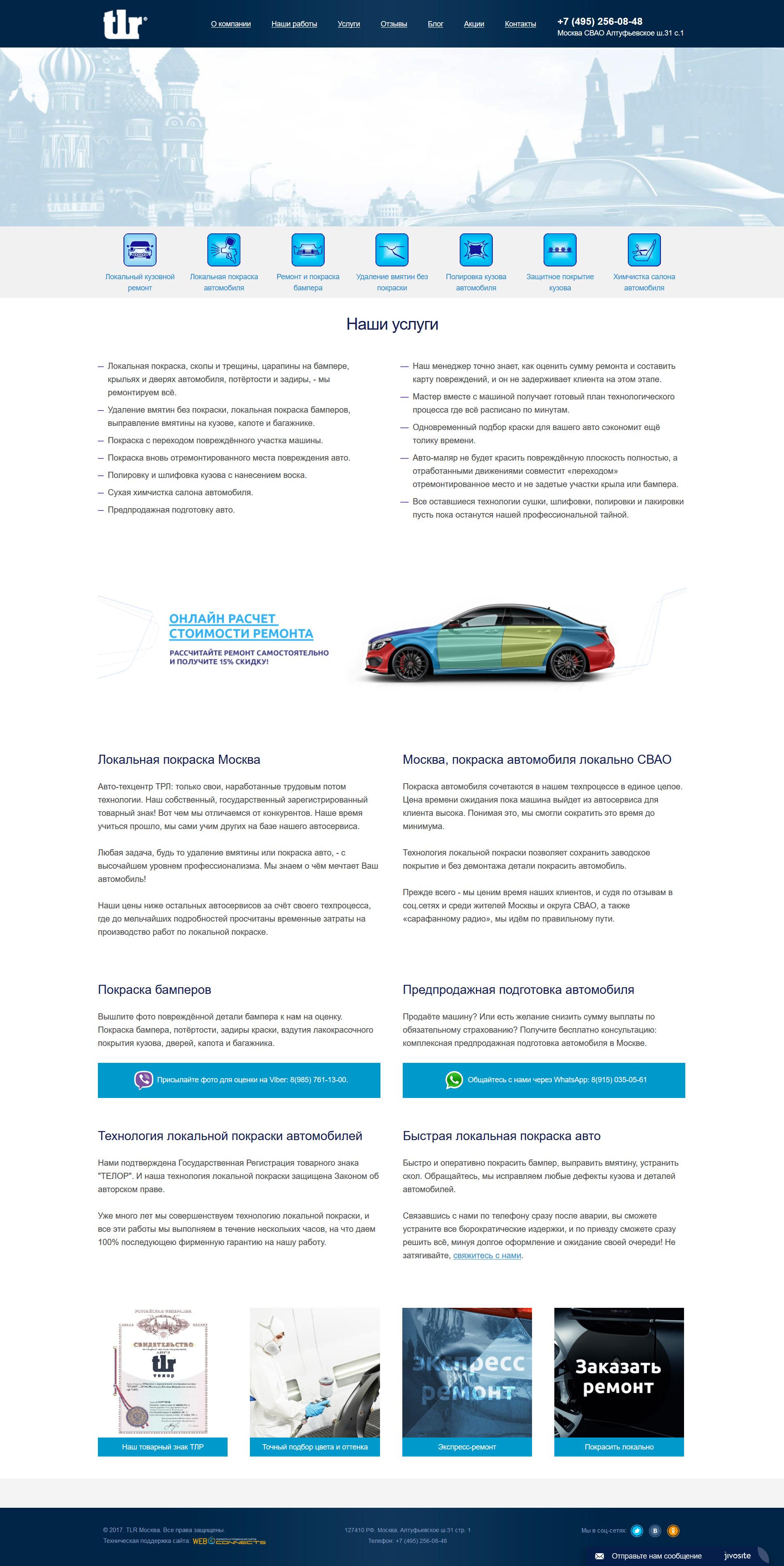 www.tlr-group.ru