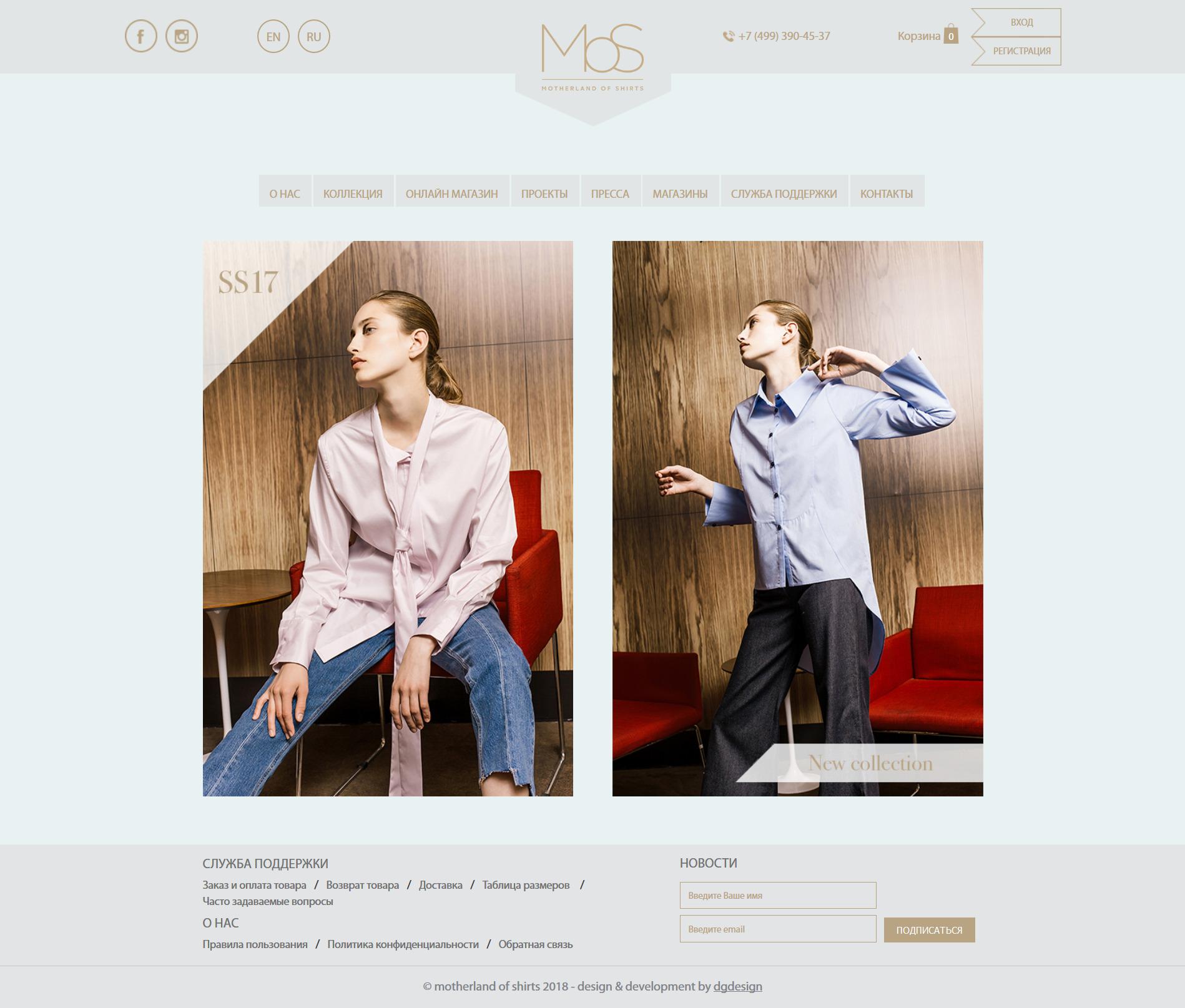 www.mosofficial.com