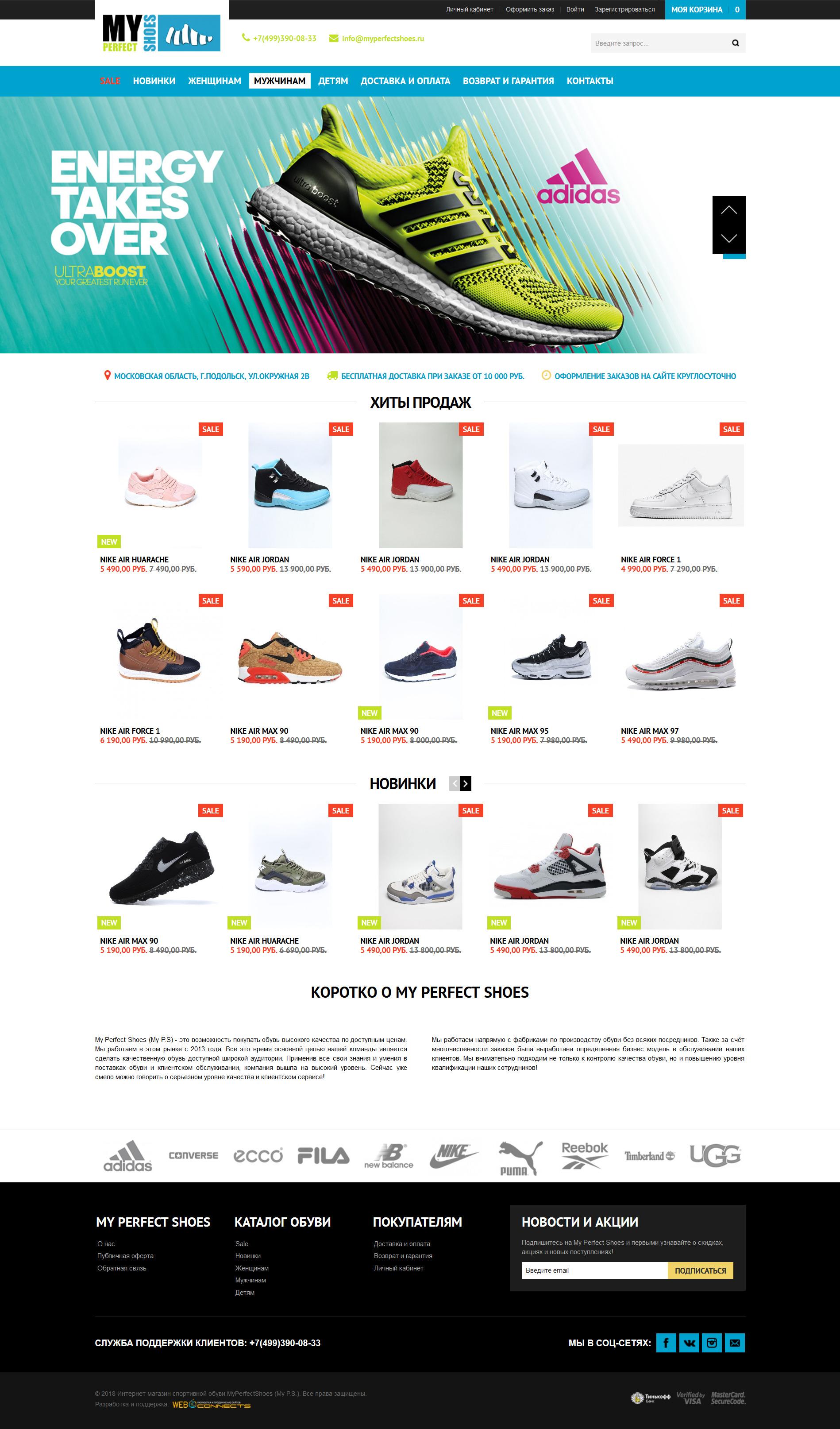 www.myperfectshoes.ru